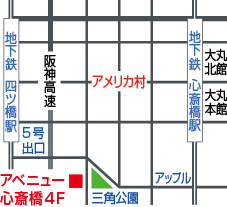 アメリカ村地図