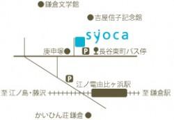 syoca地図