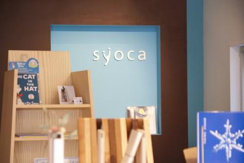syoca1