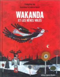 wakanda表紙