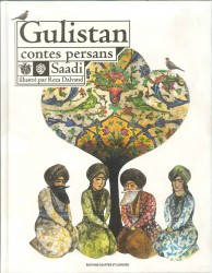 gulistan表紙