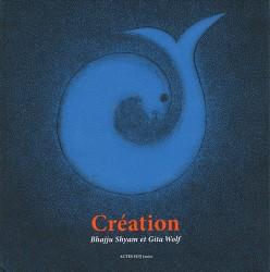creation表紙